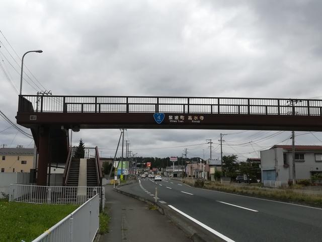 紫波町高清水の歩道橋