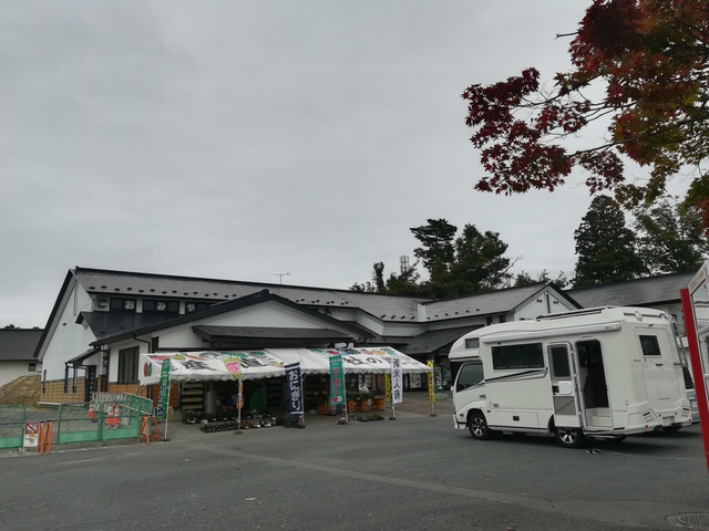 道の駅「石鳥谷」