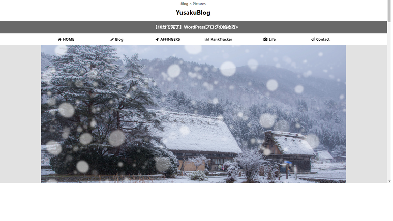 YusakuBlog