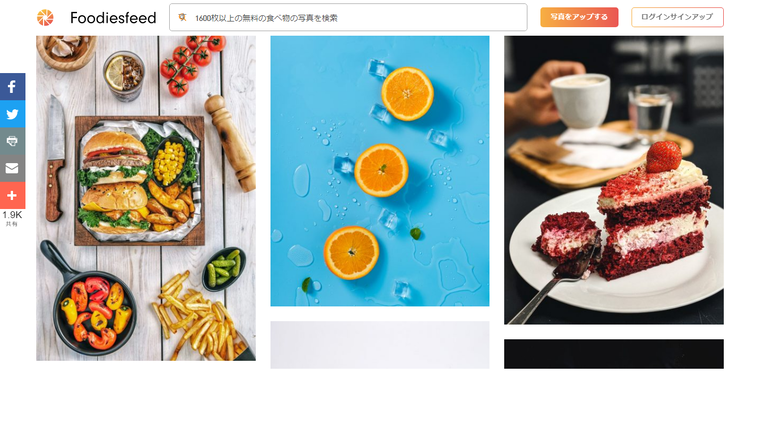 foodiesfeedの画像