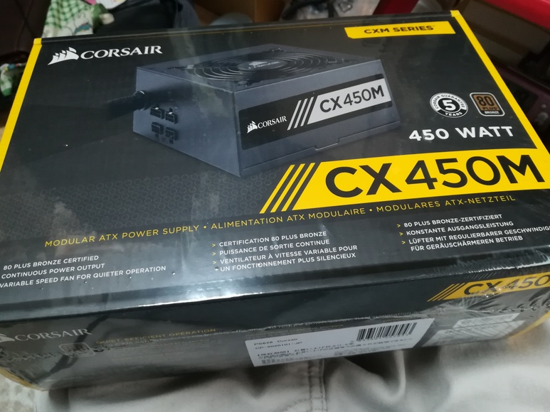 Corsair CX450M
