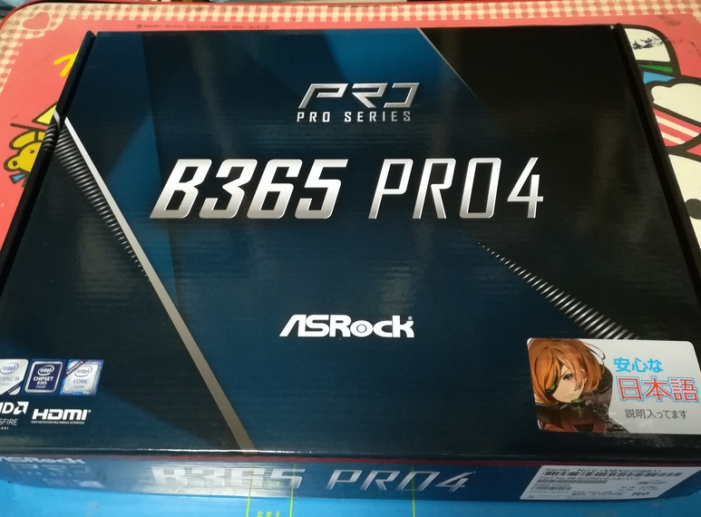 ASUS B365 Pro4