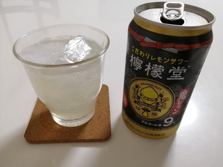 檸檬堂鬼レモン